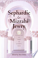 Sephardic and Mizrahi Jewry