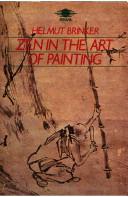 Zen in the Art of Painting