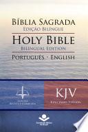 B Blia Sagrada Edi O Bil Ngue Holy Bible Bilingual Edition Rc Kjv