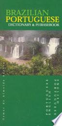 Brazilian Portuguese English English Brazilian Portuguese Dictionary   Phrasebook