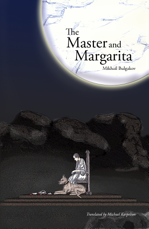 The Master and Margarita - ISBN:9781411683051