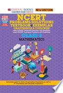 Oswaal Ncert Problems Solutions Textbook Exemplar Class 8 Mathematics Book For March 2020 Exam