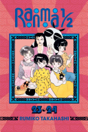 Ranma 1/2 (2-in-1 Edition)