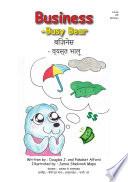 HINDI                                                         Business  Busy Bear