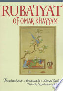 Ruba  iyat of Omar Khayyam