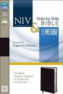 Side By Side Bible PR NIV MS