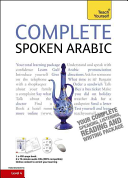 Complete Spoken Arabic (of the Arabian Gulf) Beginner to Intermediate Course: Learn to read, write, speak and understand a new language