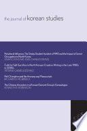 The Journal of Korean Studies  Volume 13  Number 1  Fall 2008