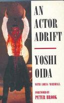 An Actor Adrift
