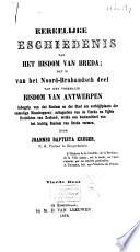 Kerkelijke geschiedenis van het bisdom van Breda