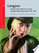 Liangyou  Kaleidoscopic Modernity and the Shanghai Global Metropolis  1926 1945