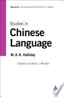 Studies in Chinese Language