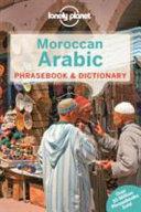 Moroccan Arabic Phrasebook   Dictionary