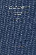 Die lateinischen Handschriften bis 1600: Fol max, Fol und Oct