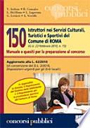 Centocinquanta istruttori nei servizi culturali  turistici e sportivi del comune di Roma  Manuale e quesiti per la preparazione al concorso