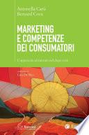 Marketing e competenze dei consumatori