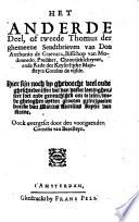Vrvndtlicke Ghemeene Sendtbrieven Van Don Anthonio De Guevara