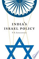 India s Israel Policy