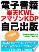 KWL             KDP