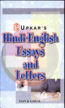 Hindi English Essays   Letters