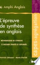 L   preuve de synth  se en anglais