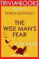 The Wise Man's Fear Pdf Pdf [Pdf/ePub] eBook