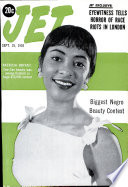 Sep 25, 1958