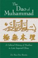 The dao of Muhammad
