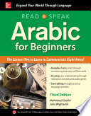 Read and Speak Arabic  3rd Edition