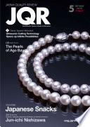 Japan Quality Review Vol 1 201105 En
