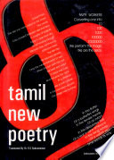 Tamil New Poetry