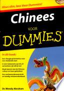 Chinees Voor Dummies Druk 1