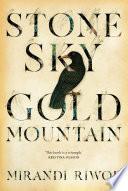 Book Stone Sky Gold Mountain