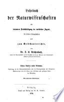 Lehrbuch der Naturwissenschaften
