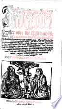 Der     Teil aller B  cher und Schrifften   des   thewren    seligen   Mans   Gottes   Doct    Mart    Lutheri