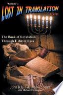 The Book of Revelation Through Hebrew Eyes