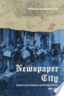 Newspaper City