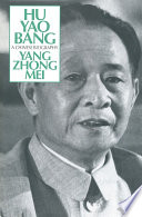 Hu Yao Bang  A Chinese Biography