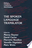 illustration The Spoken Language Translator
