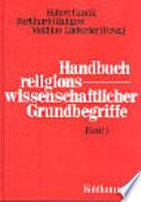 Handbuch religionswissenschaftlicher Grundbegriffe