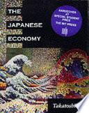 Ebook The Japanese Economy Epub Takatoshi Itō Apps Read Mobile