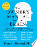 The Owner S Manual For The Brain 4th Edition