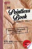 The Pointless Book  book