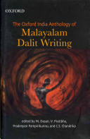 The Oxford India Anthology of Malayalam Dalit Writing