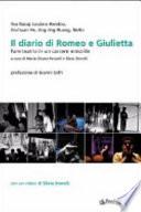 Il diario di Romeo e Giulietta