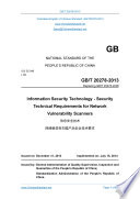 GB/T 20278-2013: Translated English of Chinese Standard. Read online or on eBook, DRM free. True PDF at www_ChineseStandard_net. (GBT 20278-2013, GB/T20278-2013, GBT20278-2013)