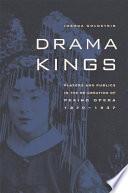 Drama Kings Book PDF