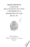 Supplimento al primo volume della Collezione delle leggi e de' decreti reali del Regno delle Due Sicilie dell'anno 1831