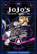 JoJo   s Bizarre Adventure  Part 3  Stardust Crusaders