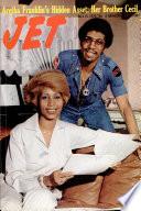 Jul 15, 1976